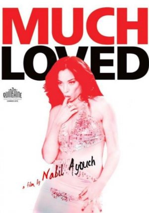 ayouch_nabil_2015_much_loved_00